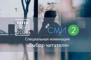 vybor-chitatelya2