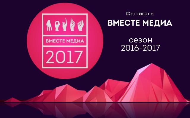 VM2017 - копия1 (1)