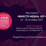 Краснодар+Афиша
