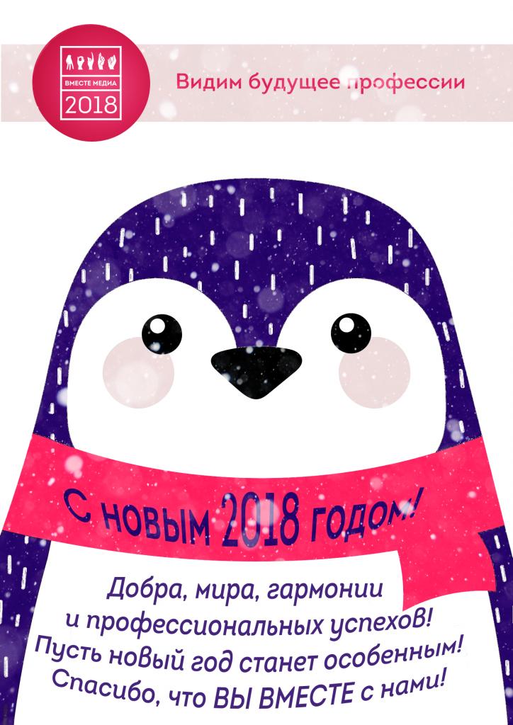 открытка2