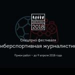 0005303-chem-kibersport-otlichaetsya-ot-fentezi-sporta