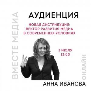 ИвановаАнна В сториз