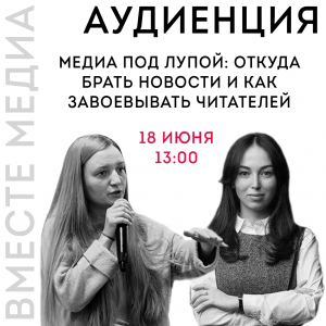 Лобада Михайлова